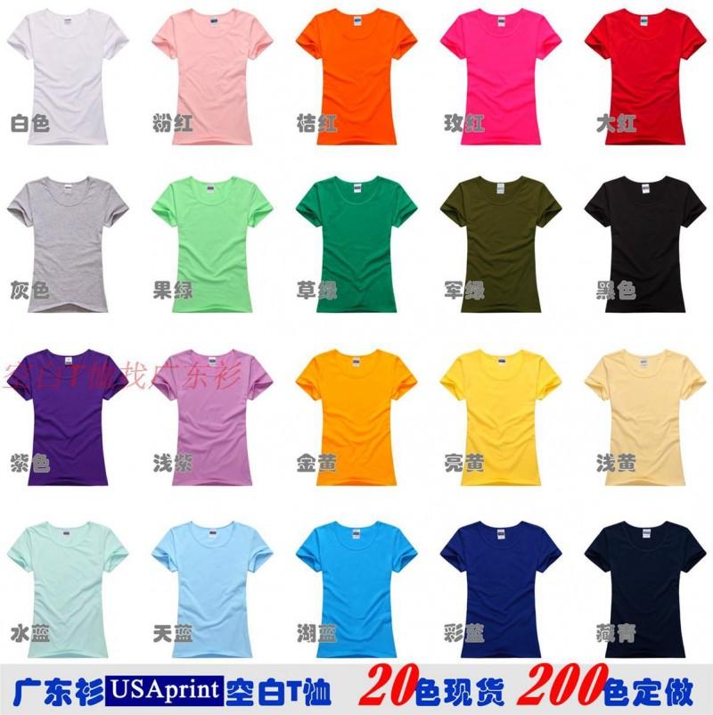 USAprint纯色圆领女装 纯棉空白T恤 百搭20色5个码 烫画手绘班服
