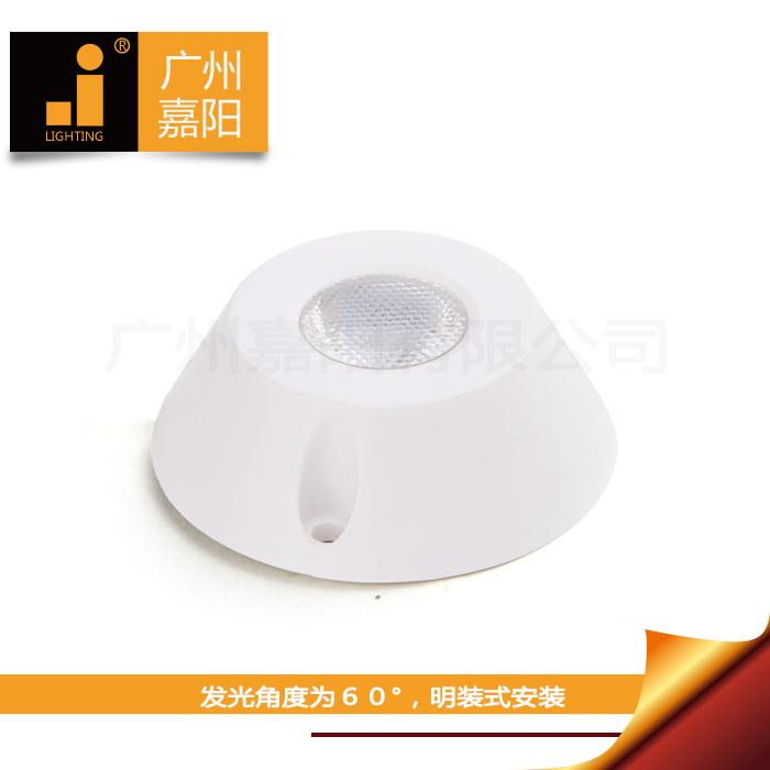 广州嘉阳橱柜衣柜灯长条灯L4