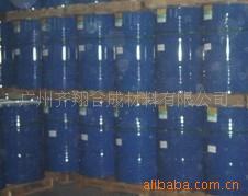 齐翔合成材料NH Q620含氨基聚脲弹性树脂