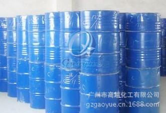 各种合成树脂191 不饱和树脂价格 不饱和树脂厂家
