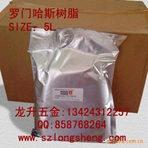 ballbet贝博官网下载慢走丝树脂、罗门哈斯树脂、离子合成树脂