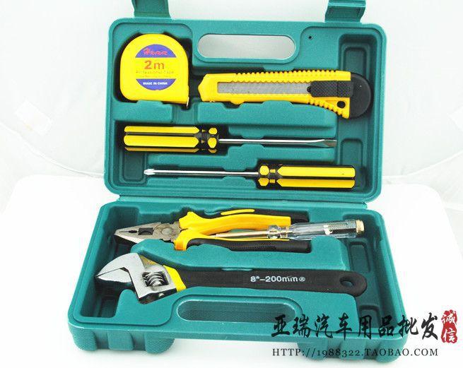 义乌家用工具箱礼品组合工具套装8件套组套工具家用五金工具 厂家