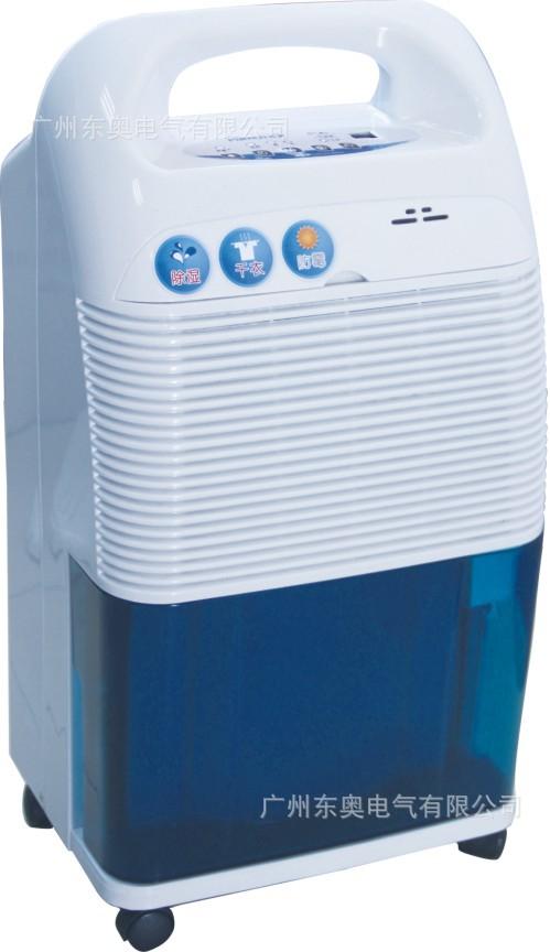 <新品上市>家用除湿机 百奥除湿机 家用除湿器 小型除湿机 热销